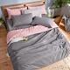 DUYAN竹漾-芬蘭撞色設計-雙人四件式舖棉兩用被床包組-粉灰被套 x 炭灰色床包 台灣製 product thumbnail 1