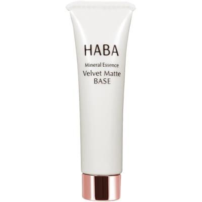 HABA 無添加主義 毛孔修修控油慕絲(13g)