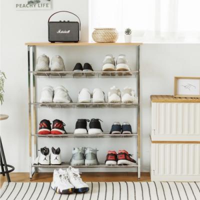 完美主義 木天板四層鞋架/收納架/鞋櫃
