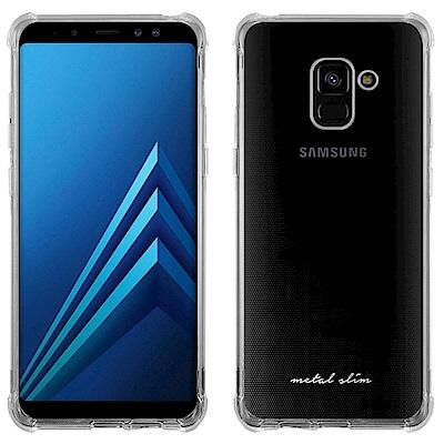 Metal-Slim Samsung Galaxy A8+ 2018 防摔抗震空壓手機殼