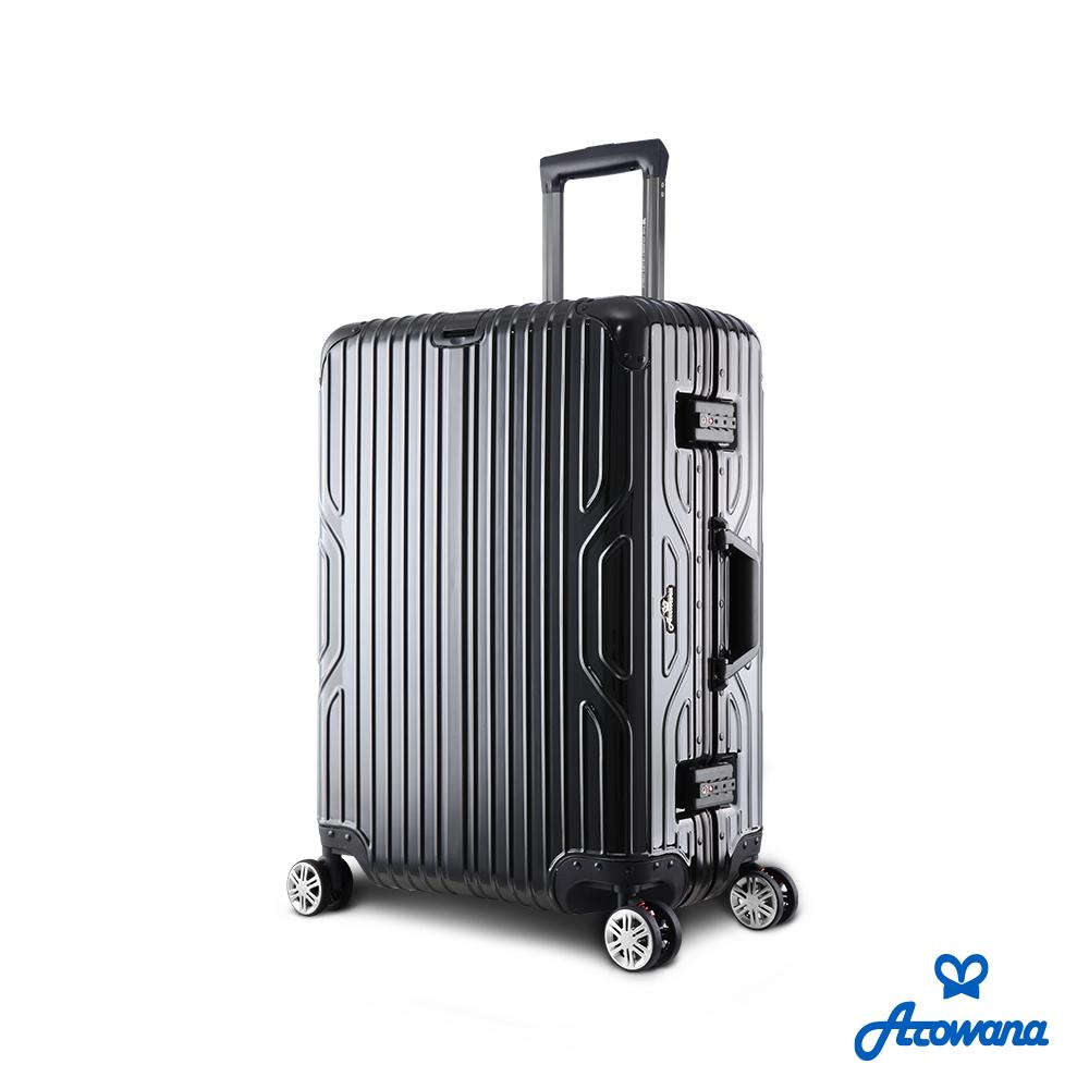 Arowana 亞諾納 星漾國度25吋PC鋁框避震輪旅行箱/行李箱 (多色任選)