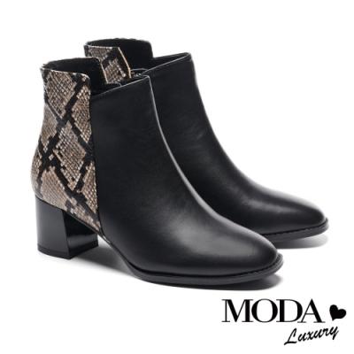 短靴 MODA Luxury 個性時尚異材質拼接微尖頭粗高跟短靴-蛇紋