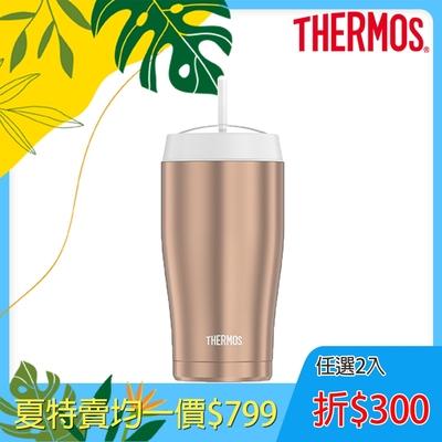 THERMOS膳魔師 不鏽鋼真空吸管隨行瓶0.65L(TS4057RG)