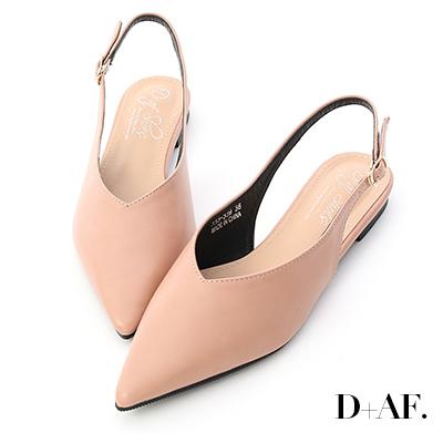 D+AF 曖昧色調.尖頭V口後空平底鞋*粉