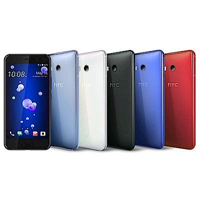 【福利品】HTC U11 (4G/64G) 5.5吋智慧型手機