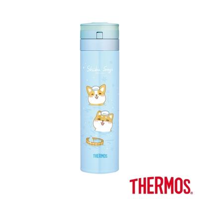 THERMOS膳魔師不鏽鋼輕量自動上鎖真空保溫瓶0.45L(JNS-450SS-HS)(柴語錄泡湯篇)