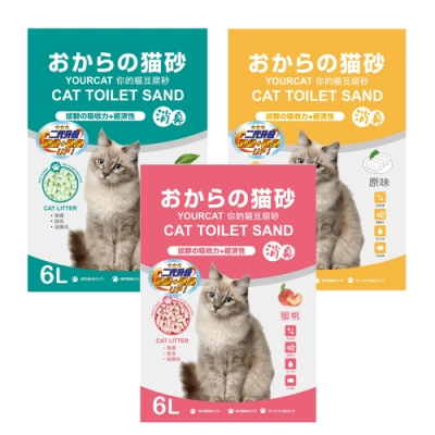 4包組-【YourCat 你的貓】天然環保條狀豆腐砂 6L