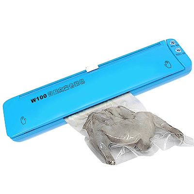 青葉 W-100智能真空包裝機 乾濕兩用封口機
