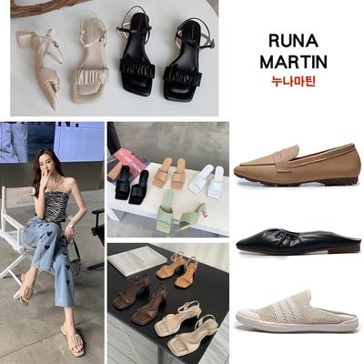 時時樂限定-RUNA-正韓來台-夏日休閒時尚外出必備百搭鞋款-多款選-涼拖鞋/高跟鞋/懶人鞋