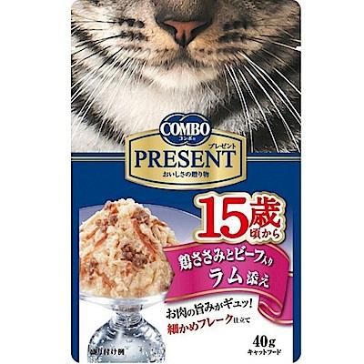 【任選】COMBO PRESENT 吻饌蒸煮食《15歲-雞肉 牛肉 羊肉》40G