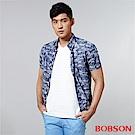BOBSON 男款迷彩布襯衫