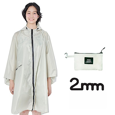 2mm 寬帽檐斗篷款時尚雨衣/風衣(R-C002)-茶白