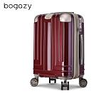 Bogazy 迷宮迴廊 18吋菱格紋可加大行李箱(暗紅金)