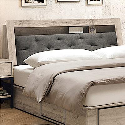 綠活居 法斯時尚6尺亞麻布雙人加大床頭箱(不含床底)-182x27x98cm免組
