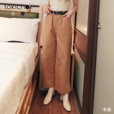 東京著衣 率性調調多色全鬆緊腰頭附皮帶長褲-M.L(共三色)