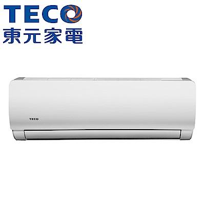 TECO東元 4-6坪定頻單冷分離式冷氣MA-GS28FC/MS-GS28FC
