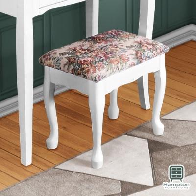 Hampton喬安娜全實木化妝椅-46x30x44CM