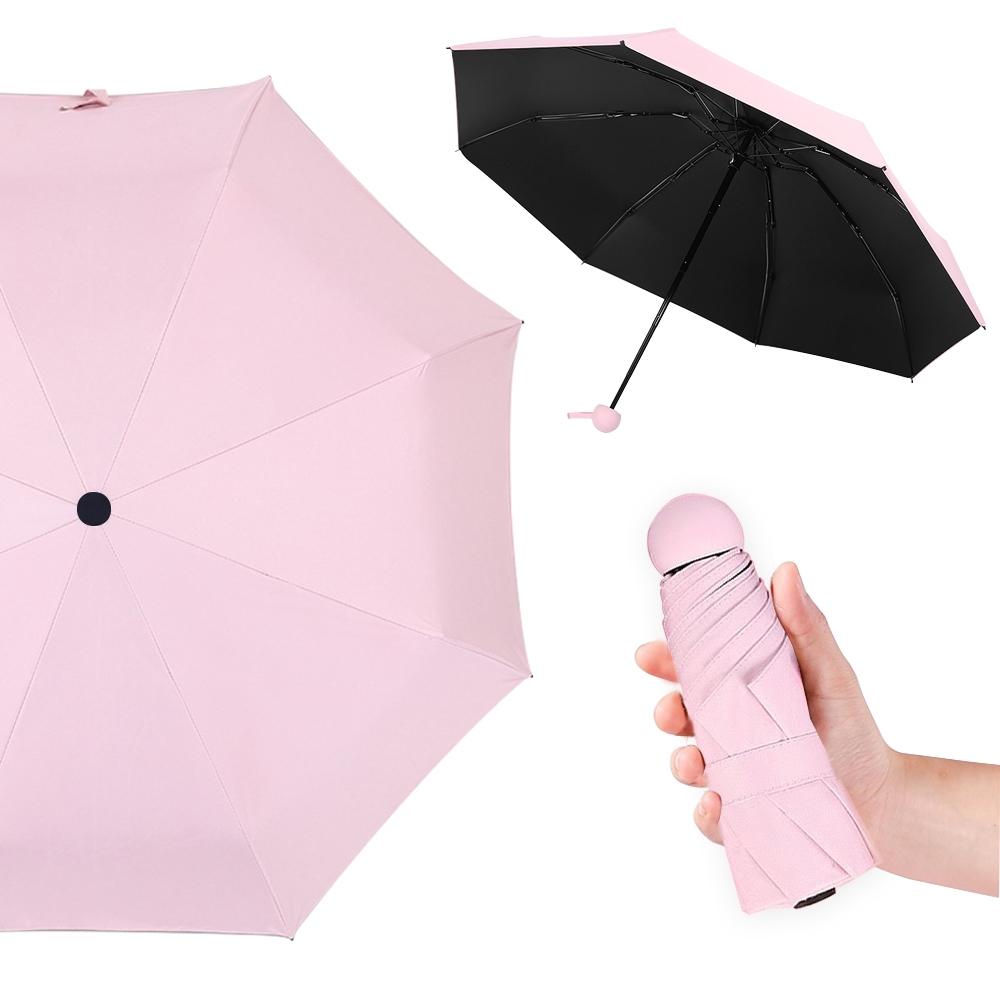 幸福揚邑 抗UV降溫8骨防風防潑水大傘面五折迷你晴雨口袋傘(粉)