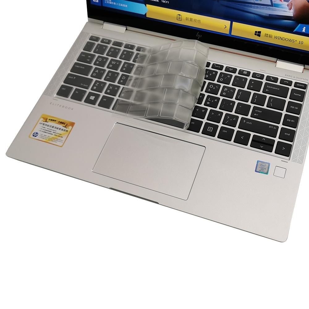 EZstick HP EliteBook X360 1040 G5 高級 TPU 鍵盤膜
