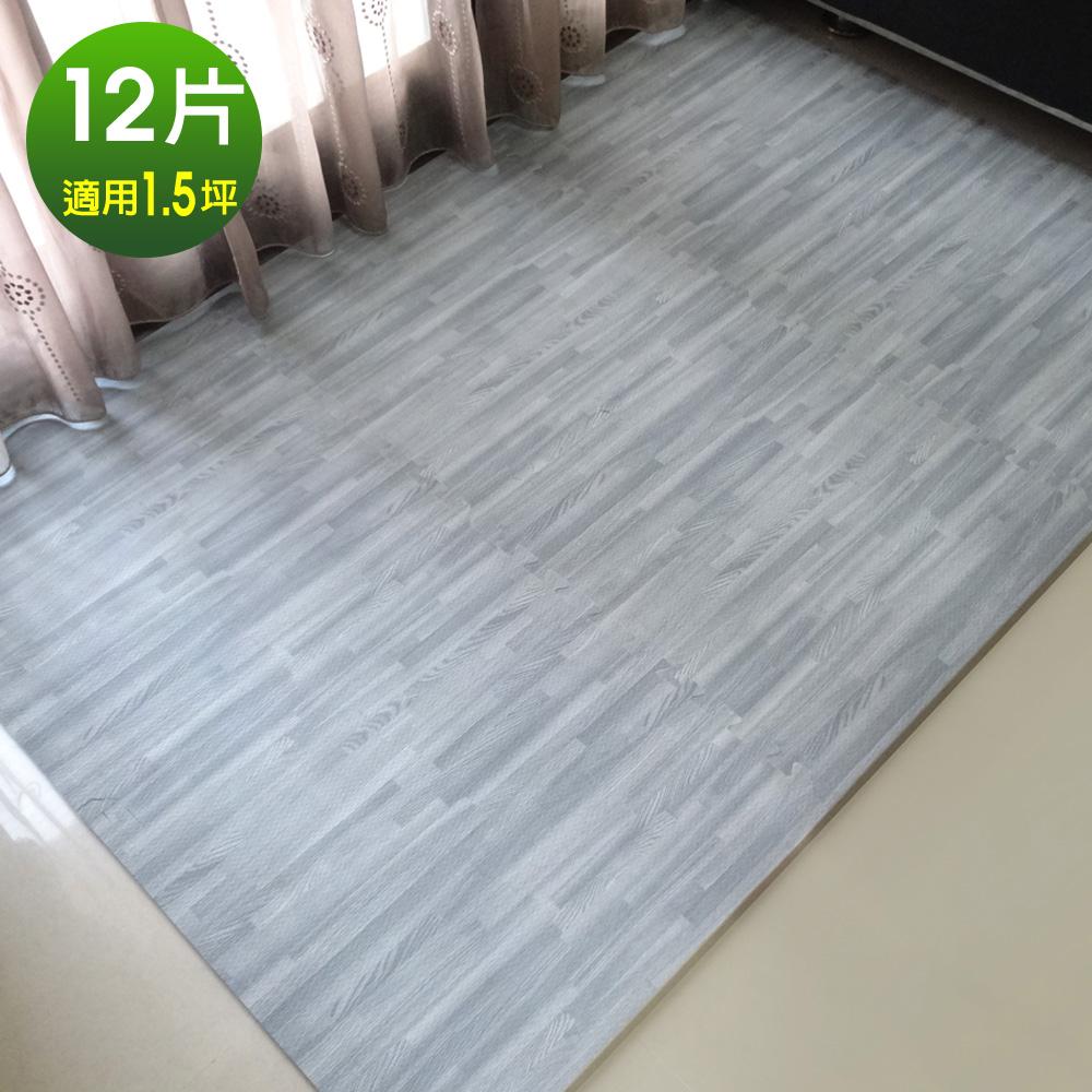 【Abuns】高級熱感厚鐵灰木紋62CM大巧拼地墊-附贈邊條(12片裝-適用1.5坪)