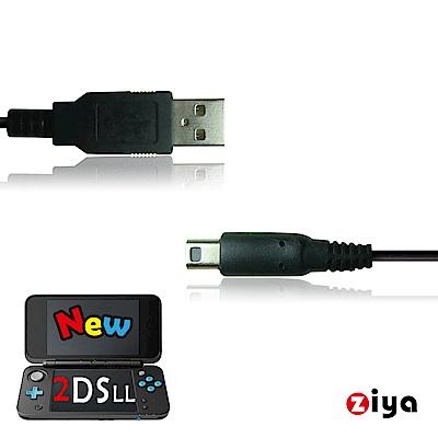 [ZIYA] NINTENDO 2DS LL USB傳輸線與充電線 戰鬥款