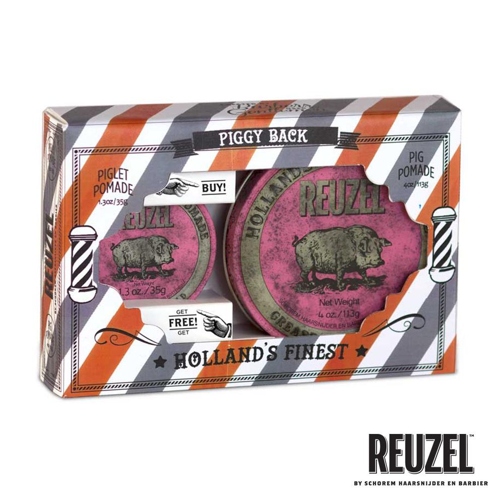 REUZEL Pink Pomade Grease粉紅豬油禮盒組