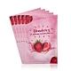 【歐恩伊】嫩美莓草莓Q嫩保濕面膜21ml(5入/盒) product thumbnail 1