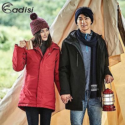 ADISI 男防水透氣長版羽絨保暖連帽外套AJ1721018【黑色】