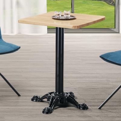 H&D 拿破崙實木2尺圓角餐桌