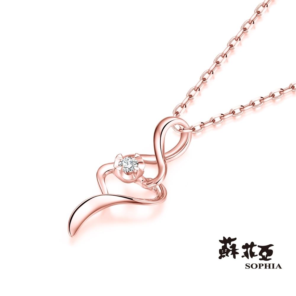 蘇菲亞SOPHIA-sweet heart系列0.05克拉玫瑰金鑽石項鍊