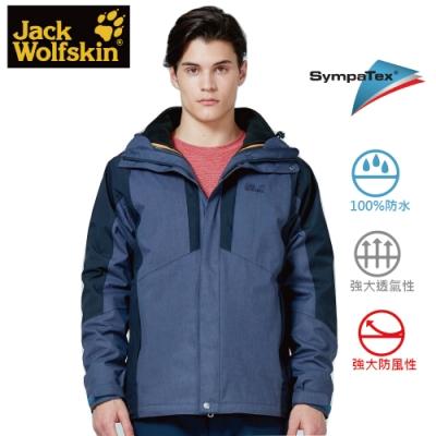 【Jack Wolfskin 飛狼】男 Sympatex 防風防水透氣外套 單件式『丈青』