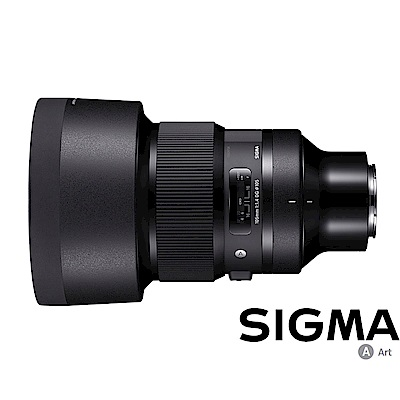 SIGMA 105mm F1.4 DG HSM Art for SONY E (公司貨)