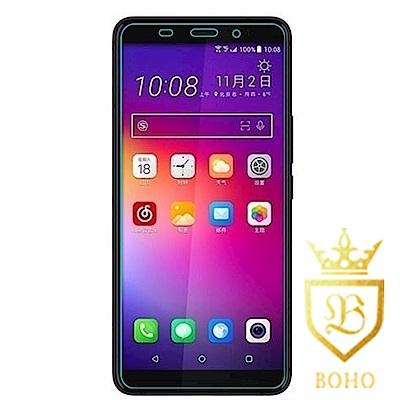 [BOHO]完全保護 鋼化玻璃保護貼 9H HTC U11 Plus