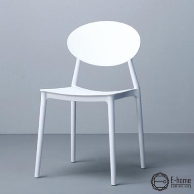 E-home 四入組 Sunny小太陽造型餐椅 三色可選
