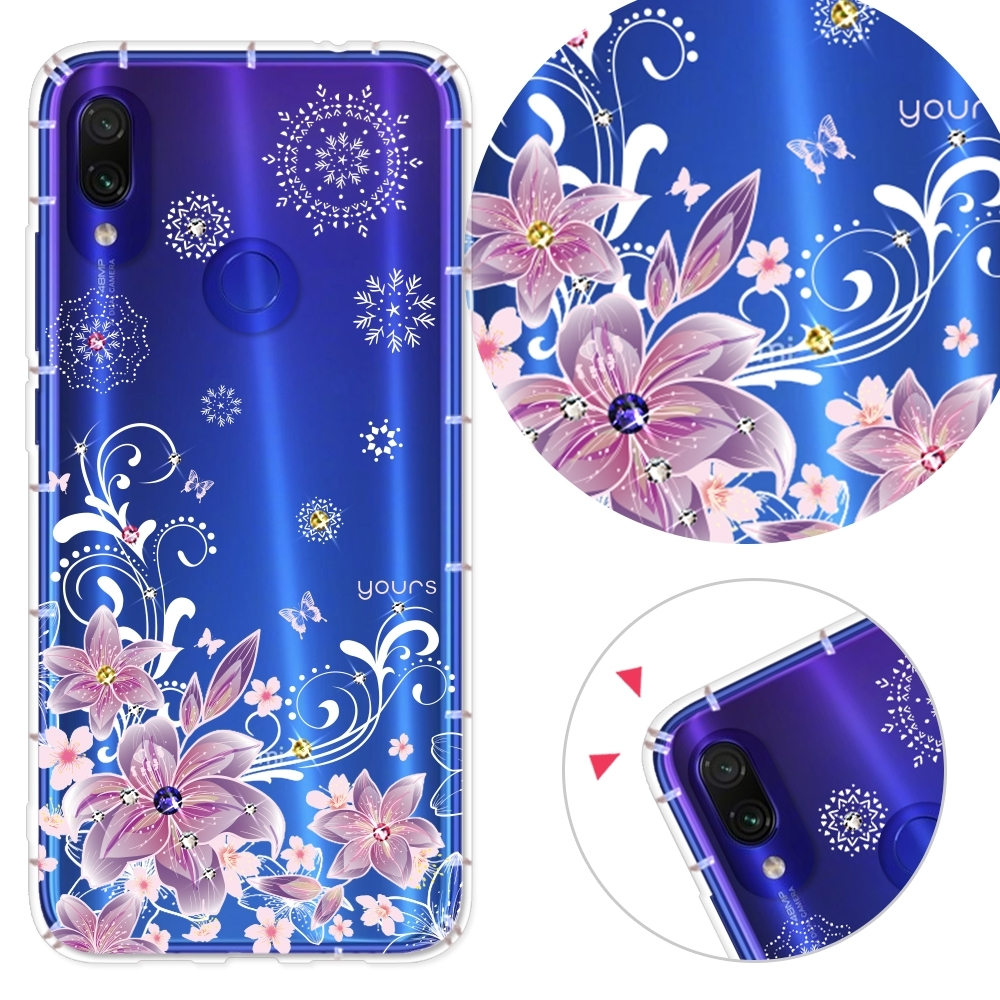 YOURS Xiaomi 小米 紅米系列 彩鑽防摔手機殼-紫羅蘭