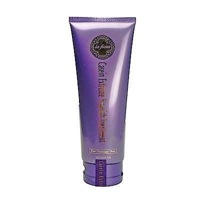 LA FOCUS 蕾舒法克 酪蛋白高效胺基酸護髮膜 250ML
