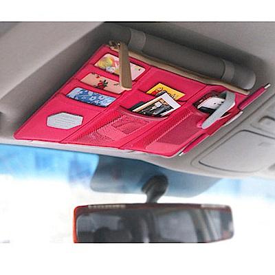 威力鯨車神 韓國 正品高 多隔層汽車收納包 收納置物袋 桃紅色
