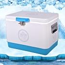 韓國熱銷 ICE COOLER 不鏽鋼行動冰箱29L 冰桶 保溫箱 (灰藍色)