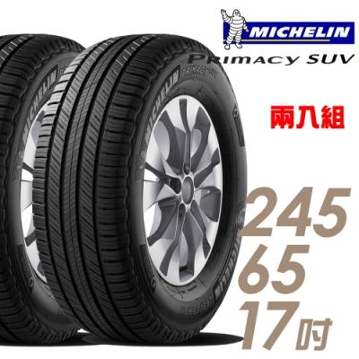 【米其林】PRIMACY SUV 舒適穩定輪胎_二入組_245/65/17(SUVMI)
