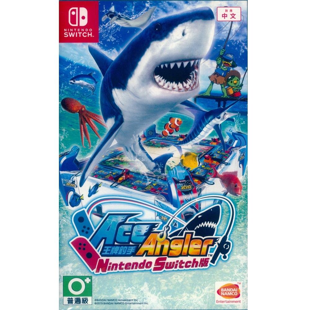 王牌釣手 Ace Angler - NS Switch 中日文亞版