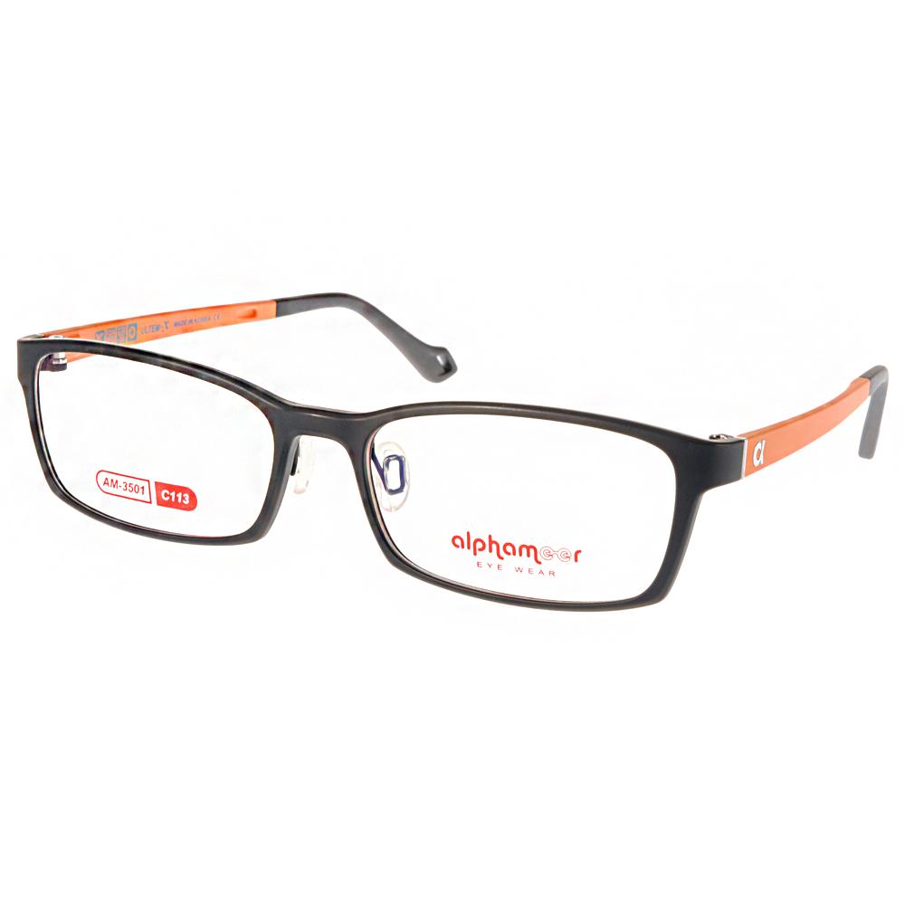 Alphameer光學眼鏡 韓國塑鋼系列/黑-橘#AM3501 C113