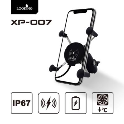 LOOKING XP007 無線充電機車手機支架 機車後照鏡款 導航架 Uber foodpanda