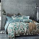 Lily Royal 60支頂級天絲 四件式兩用被床包組 雙人 小時光