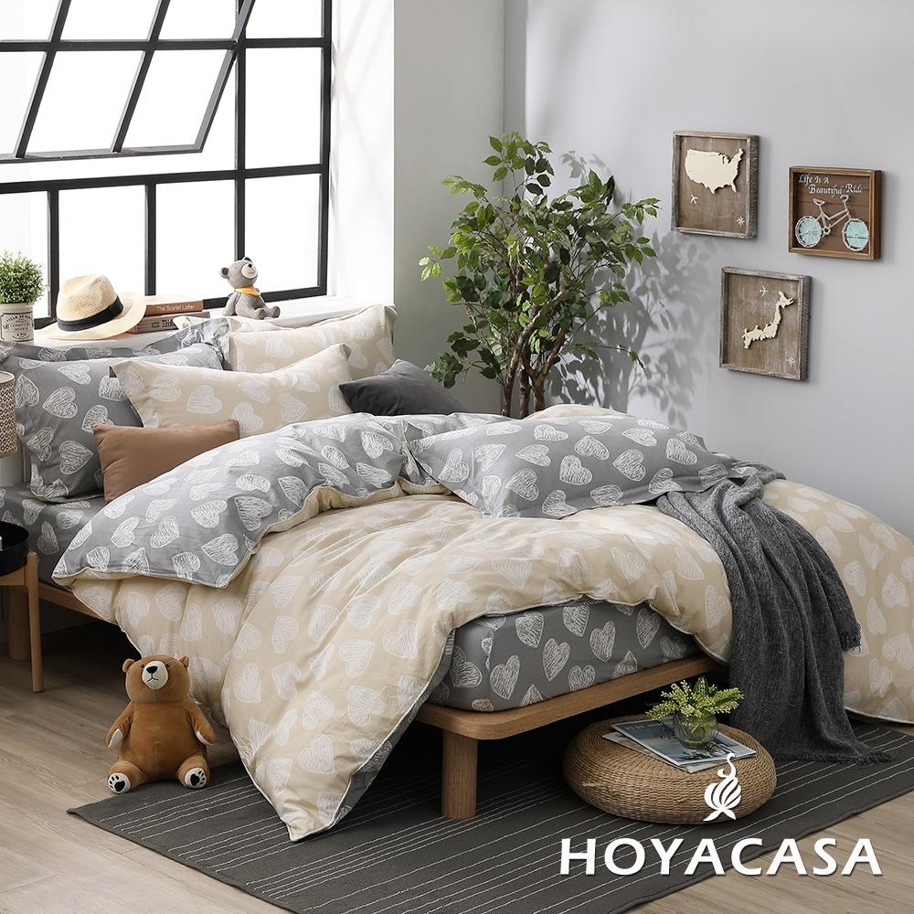 HOYACASA愛情構想 加大四件式純棉兩用被床包組(天絲入棉30%)