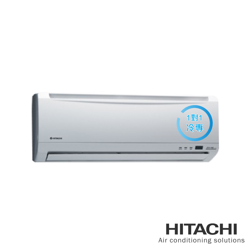 HITACHI 日立  4-5坪 定頻冷專型一對一分離式冷氣- RAC/RAS-28UK