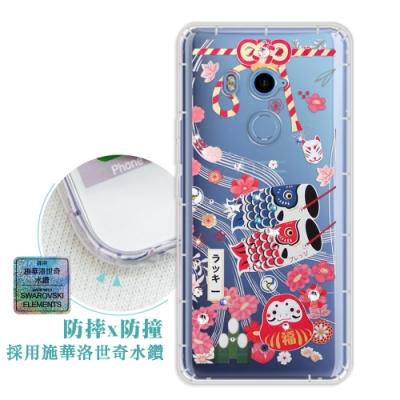 PGS HTC U11+ / U11 Plus 水鑽空壓氣墊手機殼(祈福御守)
