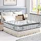 布萊迪 Brady  優眠五段式舒眠布正三線乳膠獨立筒床墊-單人加大3.5尺 product thumbnail 1