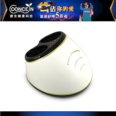 Concern 康生 6D時尚耀眼頂級氣壓式美型按摩腳機/珍珠白 CM-716