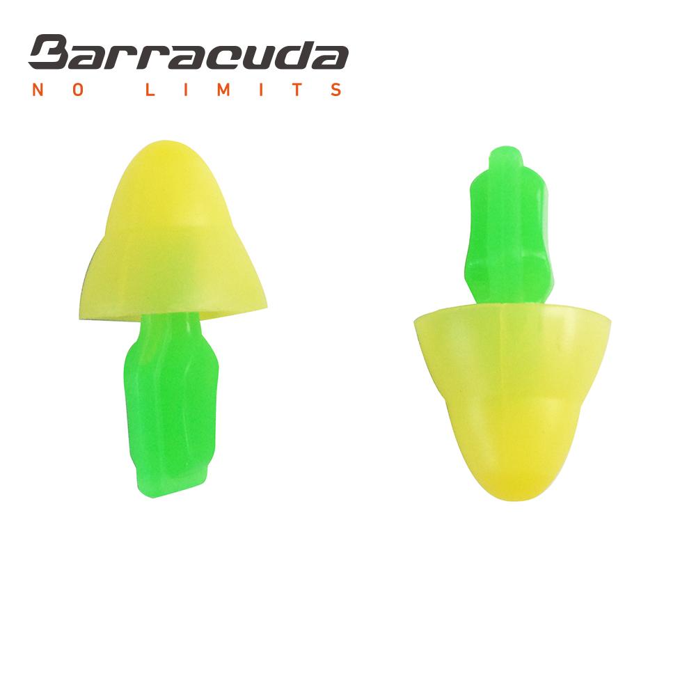 巴洛酷達 醫療級矽膠雙料耳塞 Barracuda earplug