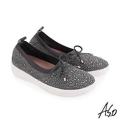 A.S.O 輕量抗震 鞋面水鑽設計休閒鞋 深灰
